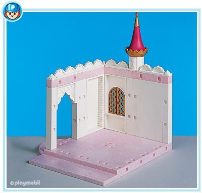 Playmobil extension chateau princesse
