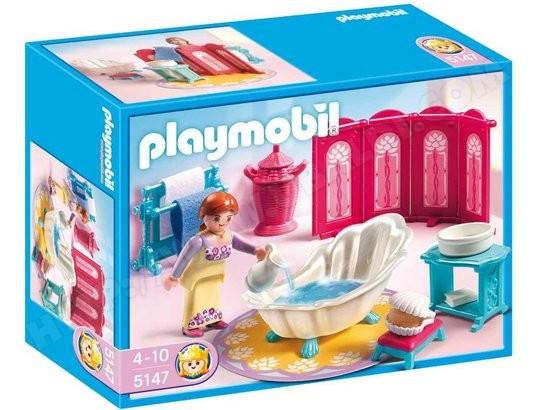 Accessoires playmobil chateau princesse - chateau u montellier
